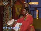 [CCTV空中剧院]越剧《红楼梦》(明星版) 第十场 金玉良缘