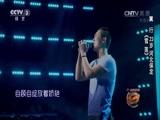 《中国好歌曲》 20160226 第三季
