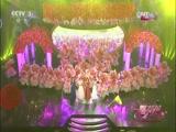 """[""""三八""""妇女节特别节目]开场歌舞《春暖花开》 演唱:朱迅 张蕾 胡蝶 张宇"""