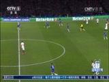 [冠军欧洲]战术复盘:击败切尔西 大巴黎韧性十足