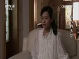 《女人的天空》 第8集