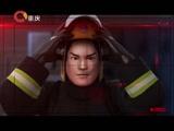 《走近中国消防》 20160328 探火利器的秘密