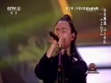[中国好歌曲]歌曲《上山下》 演唱:吉克隽逸 山人乐队