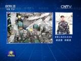 [军事报道]上海松江区居民楼坍塌 武警官兵火速救援