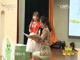 [新闻袋袋裤]北京:诵经典 悦童年 幼儿文学走进心灵