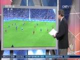 [冠军欧洲]张路:拜仁打法快速 马竞应对成功