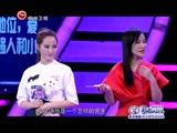 [非常完美]徐志滨、邓嘉杰同时告白邱若琳,邓嘉杰真情流露牵得美人归