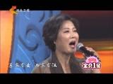 [明星同乐会]歌曲《百味人生在里面》 演唱:王茜华 孙涛