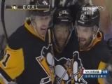 [NHL]东部决赛第七场:坦帕湾闪电VS匹兹堡企鹅 第二节