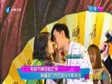 [娱乐乐翻天]电视节情侣档之争 林峰迪丽热巴首合作默契佳