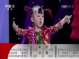 《CCTV家庭幽默大赛 第二季》 20160619 精编版 18:06