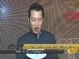 【戏中人】专访《海棠依旧》主演孙维民:海棠花不仅象征周总理的忠贞爱情更象征了新中国蓬勃发展的朝气