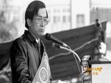 台海记忆:陈水扁贪腐之路 天涯共此时 2016.07.26 - 中央电视台 00:41:39