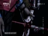 《古兵器大揭秘》第二季 第四集 弓 00:24:53