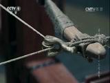 《古兵器大揭秘》第二季 第六集 三弓床弩 00:24:55