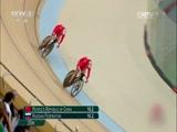 里约奥运中国代表团金牌全记录