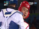 [奥运会]男子跆拳道80公斤以上级复活赛 2