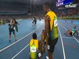 奥运男子4×400米接力 美国摘金
