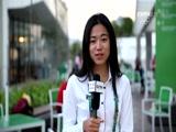 [全景奥运]青年记者李子安的里约奥运之旅