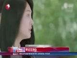 """[娱乐星天地]杨洋 郑爽:""""倾城夫妇""""一见钟情"""