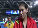 [每日集锦]里约奥运会第15比赛日 获奖者说 2
