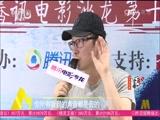 [中国电影报道]动物题材拍摄不易 陆川赞周迅配音很惊喜