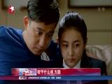 """[娱乐星天地]海清:不是""""国民媳妇""""只是普通妈妈"""