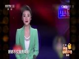 《CCTV家庭幽默大赛 第二季》 20160824 精编版  22:38