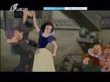 《老梁故事汇》 20160825 迪士尼的动画传奇