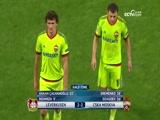 [欧冠]E组第1轮:勒沃库森VS莫斯科中央陆军 上半场
