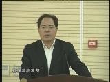 学习习近平总书记系列讲话精神(三)