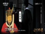 20160926 天下名楼—忧国忧民岳阳楼