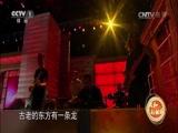[相聚中国节·国庆]歌曲《龙的传人》 演唱:刘牧