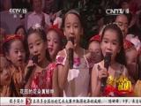 [我和我的祖国]《娃哈哈》 演唱:沈天奇,陈妍希,李汶萱