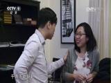 极致玩家·摇摆北京 第一集 00:24:54