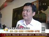 深圳:幻想一夜暴富 十万网络博彩一去不返