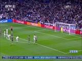 [冠军欧洲]C罗两助攻 皇马欧冠主场8连胜