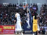[篮球公园]CBA前站:在困难中前行——辽宁队