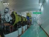 """《科学重器》第六集 """"科学""""号海洋科学考察船(上) 00:23:54"""
