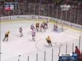 [NHL]常规赛:掠夺者VS红翼 第三节
