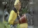 《儿童剧》 20161105 2/2