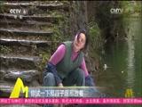[中国电影报道]独家幕后:范冰冰怒火中烧 郭涛惨遭暴打