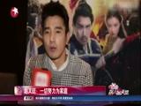 [娱乐星天地]赵又廷:一切努力为家庭