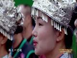 [青山绿水家园情——心连心艺术团赴湖南通道侗族自治县慰问演出]歌曲《我和我的祖国》 演唱:平安