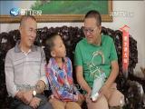 老少讲古仙 闽南通 2016.11.26 - 厦门卫视 00:24:31