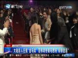 第53届台湾金马奖:冯小刚获最佳导演奖