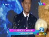 """[娱乐乐翻天]古天乐马丽""""婚后""""化身养猫人 """"小芈月""""刘楚恬可爱唱跳"""
