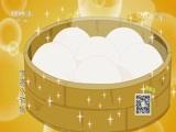 [第1动画乐园]《布袋小和尚2》 第36集 快乐之本