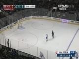 [NHL]常规赛:蒙特利尔加拿大人VS圣何塞鲨鱼 第二节