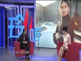 荣荣的摄影世界 玲听两岸 2016.12.03 - 厦门电视台 00:28:20